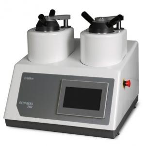 Автоматический пресс с двумя цилиндрами ECOPRESS 202